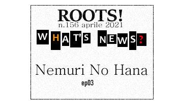 Roots! n.156 aprile 2021